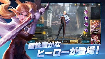 Screenshot 4: 傳說對決 Arena of Valor(日版)