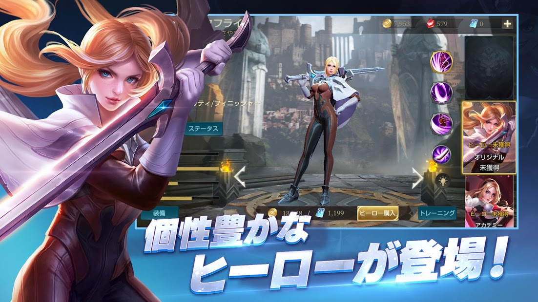 Screenshot 4: 傳說對決 -Arena of Valor-(日版)