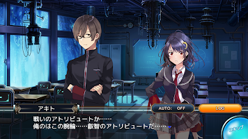 Screenshot 2: 崩落之Carneades