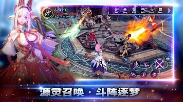 Screenshot 4: 幻想神域2 | 國際版