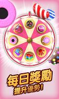 Screenshot 4: 糖果傳奇
