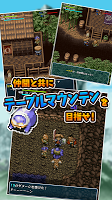 Screenshot 4: Mystery Dungeon: Shiren the Wanderer