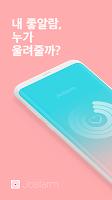 Screenshot 1: 戀愛鈴 Joalarm