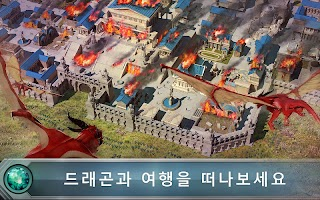 Screenshot 3: Game of War - Fire Age