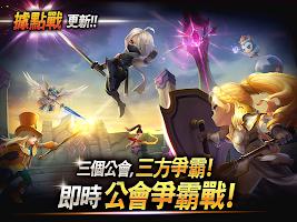 Screenshot 3: 魔靈召喚: 天空之役