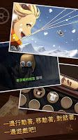 Screenshot 3: 超越境界(BTB)