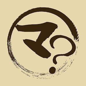 Icon: 独り身ユニオン