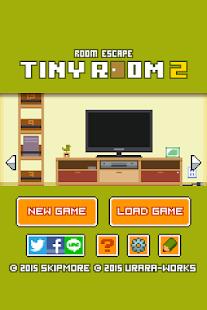 小小房間2/Tiny Room 2
