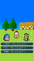 Screenshot 3: かたてまRPG