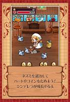 Screenshot 3: Evolution Game Yanderera