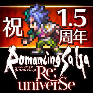 Icon: 復活邪神 Re;universe | 日版