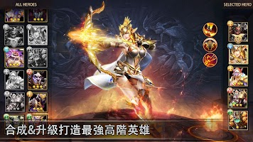 Screenshot 1: Trials of Heroes: 英雄的試煉