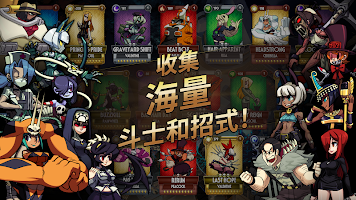 Screenshot 3: Skullgirls