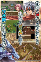 Screenshot 2: 幻想年代紀(免費版)