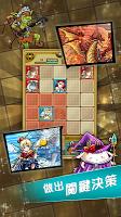 Screenshot 3: 地城戰棋 Dungeon Clash
