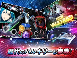Screenshot 4: Uta Macross Smartphone De Culture