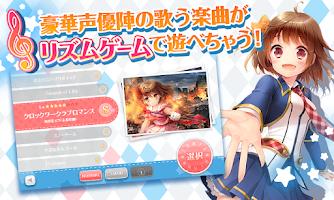 Screenshot 2: 魔典旋律