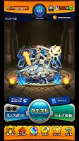 Screenshot 2: 怪物彈珠 (Monster Strike) 日版