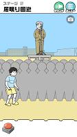 Screenshot 3: 위기탈출 신의 회피2 탈출게임_일본판