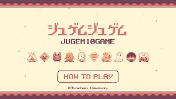 Screenshot 1: JUGEM 10GAME