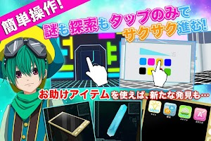 Screenshot 3: ヴァンパイアホームズ×パックマン〜星屑の救世主〜
