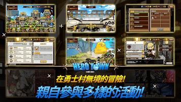 Screenshot 4: 勇者町Online | 韓文版