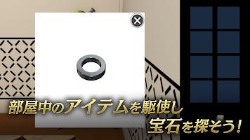 Screenshot 3: 怪盜基德 尋寶遊戲