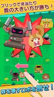 Screenshot 3: NANBATO - Animals are angry -