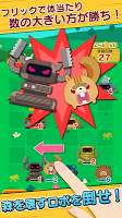 Screenshot 3: NANBATO 憤怒的動物