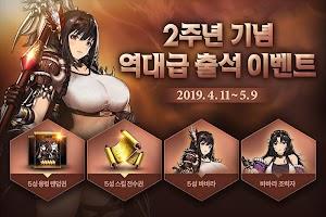 Screenshot 3: 브라운더스트_한국판