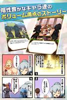 Screenshot 4: 유루드라실 | 일본판