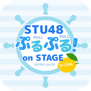 Icon: numbers puzzle for STU48