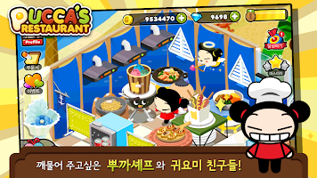 Screenshot 1: Pucca's Restaurant for Kakao
