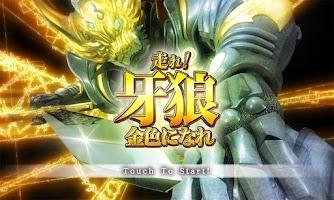 Screenshot 1: Run! Golden Wolf