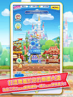Screenshot 4: Disney Tsum Tsum Land (繁中版)