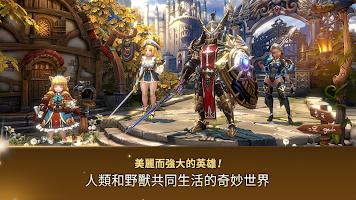 Screenshot 1: 艾爾利亞之編年史(國際版)