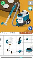 Screenshot 3: 푸라토모_일본판