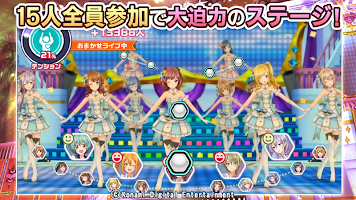Screenshot 1: Tokimeki Idol