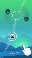Screenshot 1: Orbia: 탭을 하며 쉬세요