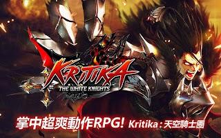 Screenshot 2: Kritika: 海盜王的憤怒/ 致命一擊~混沌的開始~
