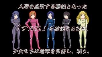 Screenshot 2: 【ノベルゲーム】テレキト