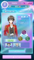 Screenshot 4: Idol DTI