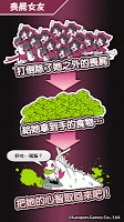 Screenshot 2: 喪尸女友(國際版)