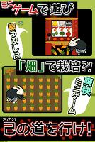 Screenshot 4: 兎ファミリー 赤い屋根のおうち。マンガが進む育成ゲーム
