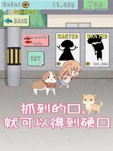 犬耳少女[DogfulHouse] 簡中版