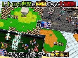 Screenshot 4: RPG 阿魯巴斯蒂爾戦記