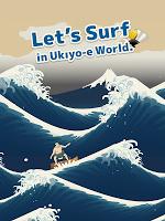 Screenshot 3: 浮世繪衝浪
