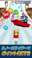 Screenshot 4: 桌上跳台滑雪