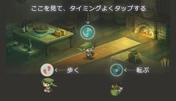 Screenshot 3: タップ・シーフ・ストーリー
