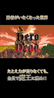 Screenshot 4: 勇者死了~Hero is dead~